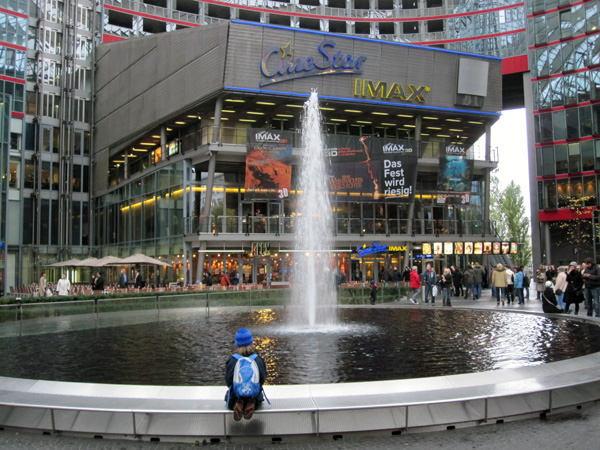 Кинотеатр Имакс, Сони-центр (нем. Imax, Sony-Center). Фото: Ирина Лаврентьева/Великая Эпоха