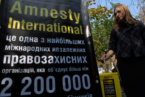 Активисты Amnesty International возле белорусского посольства в Киеве призывают отменить смертную казнь в Белорусии. Фото: Владимир Бородин/Великая Эпоха (The Epoch Times)