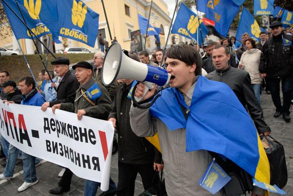 Марш за признание УПА прошел в Киеве. Фото: Владимир Бородин/Великая Эпоха (The Epoch Times)