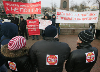 Акция протеста автовладельцев. Фото:GRIGORY SOBCHENKO /Getty Images