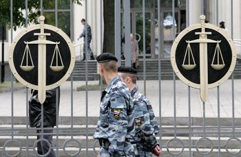 Московский городской суд. Фото: MAXIM MARMUR/Getty Images