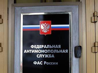 Вход в здание ФАС России. Фото Lenta.Ru