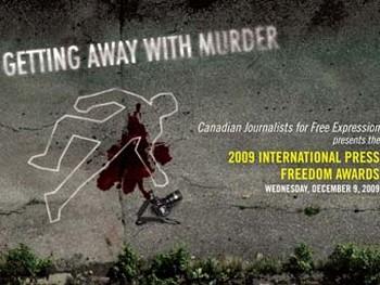 Постер премии. Иллюстрация с сайта Canadian Journalists for Free Expression