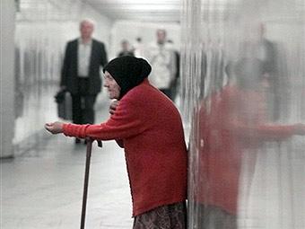 Число бедняков в России превысило 24 миллиона человек. Фото: AFP