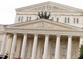 В Большом театре новый сезон. Фото: Oleg Nikishin/Getty Images