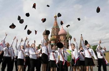 Министерство образования и науки ужесточит контроль за проведением ЕГЭ. Фото: ARTYOM KOROTAYEV/AFP/Getty Images