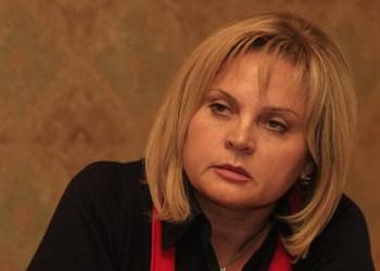 Элла Памфилова. Фото: Фото: Максим Коняев/Газета