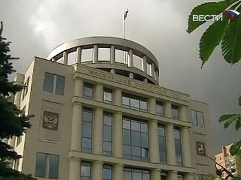 Мосгорсуд. Фото: с сайта vesti.ru