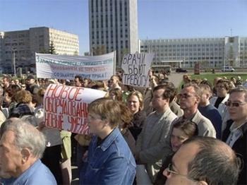 Митинг протеста врачей в Архангельске.  Фото с сайта kprf.ru