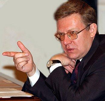 Алексей Кудрин. Фото: с сайта kremlin.ru