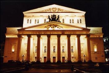 Большой театр — главный национальный театр России, центр мировой музыкальной культуры. Фото: с сайта  shkolazhizni.ru