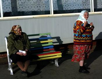 Базовая часть пенсии россиян будет увеличена Фото: Oлега Никишина/Getty Images