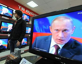 Путин сообщил, что бренд Lada будет сохранен. Фото: Наталии KOLESNIKOVA/AFP/Getty Images