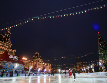 На Красной площади открывается Большой зимний каток. Фото: GRIGORY SOBCHENKO/AFP/Getty Images