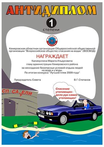 Фото предоставлено ВОСВОДом