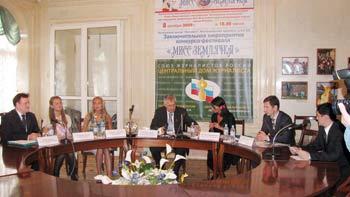 Участники пресс-конференции. Фото: Николай Зуев