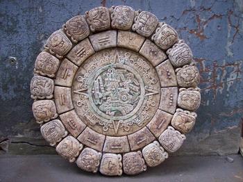 Календарь майя. Фото  с сайта  hors.ru