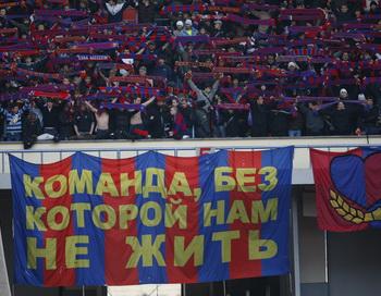 Столичный ЦСКА впервые пробился в  плей-офф Лиги чемпионов. Фото: Alexandr Wilf/Epsilon/Getty Images