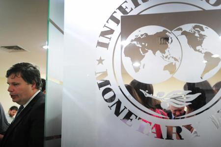 Главный офис Международного валютного фонда. Фото: DANIEL MIHAILESCU/AFP/Getty Images