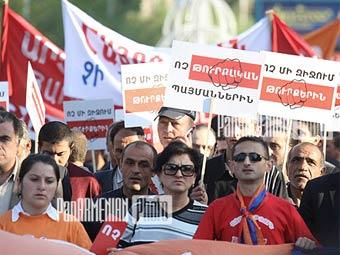Демонстрация протеста в Ереване. Фото panarmenian.net