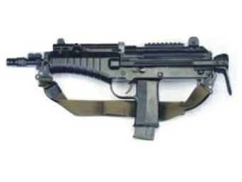 Пистолет-пулемет MSMC. Фото с indiansforguns.com