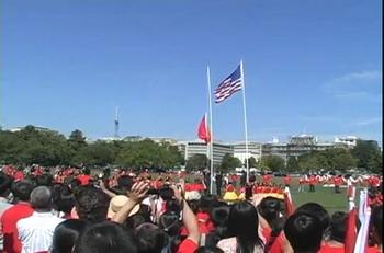 Только на четвёртый раз удалось поднять флаг КНР напротив Белого Дома