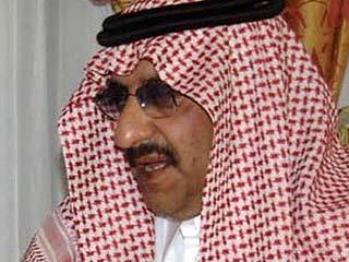 Совершено покушение на принца Саудовской Аравии. Фото с NEWSru.com