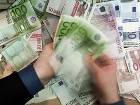 Француз нашел на помойке 100 тысяч евро. Фото с Корреспондент.net