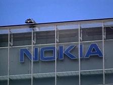 Nokia подала иск о нарушении патентов компанией Apple при производстве iPhone. Фото с vesti.ru