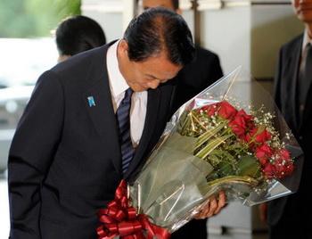 Таро Асо. Японское правительство в полном составе ушло в отставку. Фото: TOSHIFUMI KITAMURA/AFP/Getty Images