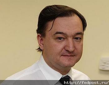 Сергей Магнитский. Фото с сайта  federalpost.ru