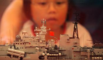 Китай. Взгляд ребёнка на Китай. Фото: ED Jones/AFP/Getty Images