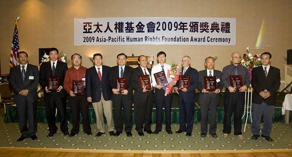Церемония награждения. Лос-Анджелес. 26 сентября 2009 год. Фото: Ли Юань/The Epoch Times