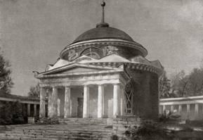 Мавзолей князей Волконских. Суханово. Фото: russpro.ru