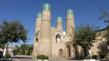 Мечеть Чор-Минор в Бухаре. Фото: Реза Пашанк-пур