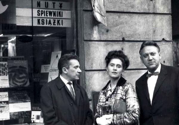 Моисей Вайнберг и Кондрашин с супругой Фото с сайта world.lib.ru