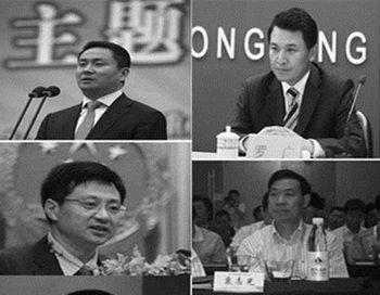Некоторые из чиновников, фигурировавшие в последнем скандале в Чунцине. Фото с сайта canyu.org