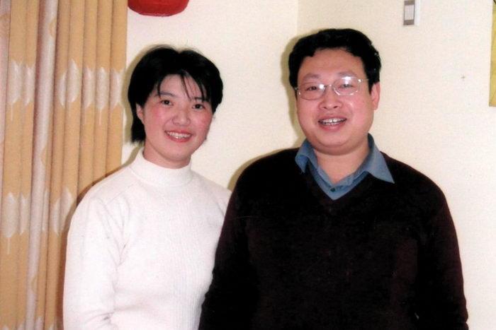 Ма Чуньлин со своим мужем, который сейчас с большим трудом добивается разрешения навещать её, пока она находится в заключении. Фото предоставлено Ма Чуньмэй.