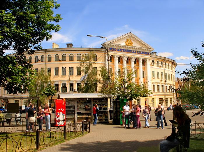 Знаменитая Киево-Могилянская Академия. Фото: Ирина Рудская/Великая Эпоха (The Epoch Times)