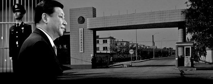 Новая администрация Си Цзиньпина заявила, что отменит широко критикуемую систему исправительно-трудовых лагерей. Должностные лица внутри системы отреагировали по-разному. Фото с сайта theepochtimes.com