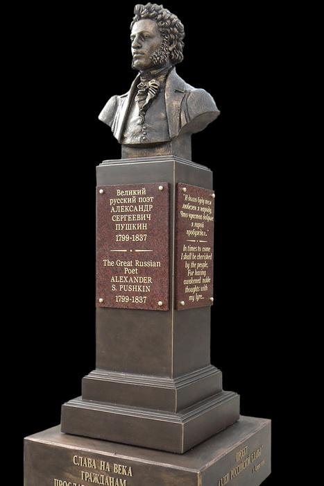 Памятник А.С. Пушкину. Фото предоставлено Наталией Мизури