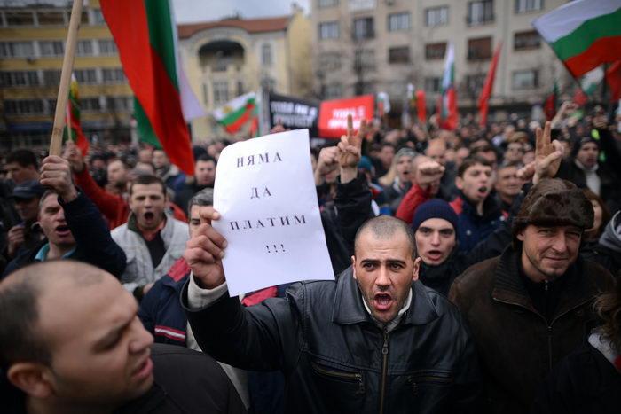 Энергетический кризис в Болгарии не изменит цены на отели. Фото: DIMITAR DILKOFF/AFP/Getty Images
