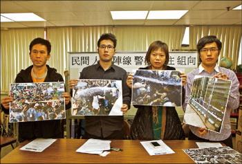 Члены организации по правам человека отправятся в Швейцарию, чтобы представить в ООН доклад о текущей ситуации с правами человека в Гонконге. Фото:Yu Gang/Великая Эпоха (The Epoch Times)
