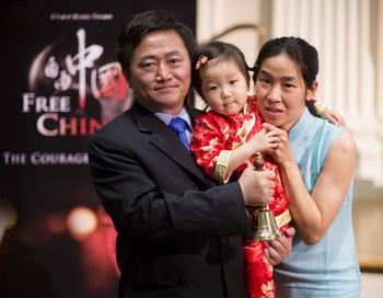 Чарльз Ли с женой и дочерью. Фото с сайта theepochtimes.com
