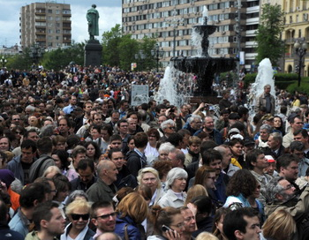 Митинг в Москве. Фото: Getty Images