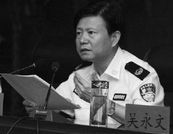 У Юнвэнь читает доклад. Он недавно был задержан и допрошен, согласно государственным СМИ. Фото с сайта theepochtimes.com