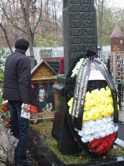 Место могилы И. Талькова от 06.10.2011 г.  Фото предоставлено А. Фирсановым