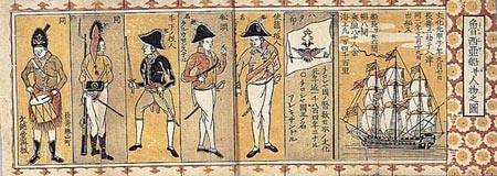 Зарисовка членов экспедиции Резанова с сайта музея г. Ямагути. Фото: Boleslav.gserty.ru