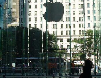 Магазин Apple. Фото РИА Новости