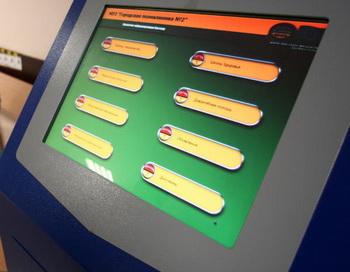 Терминал электронной записи. Фото РИА Новости